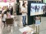 Ação Maringá – PR | Shopping Avenida Center